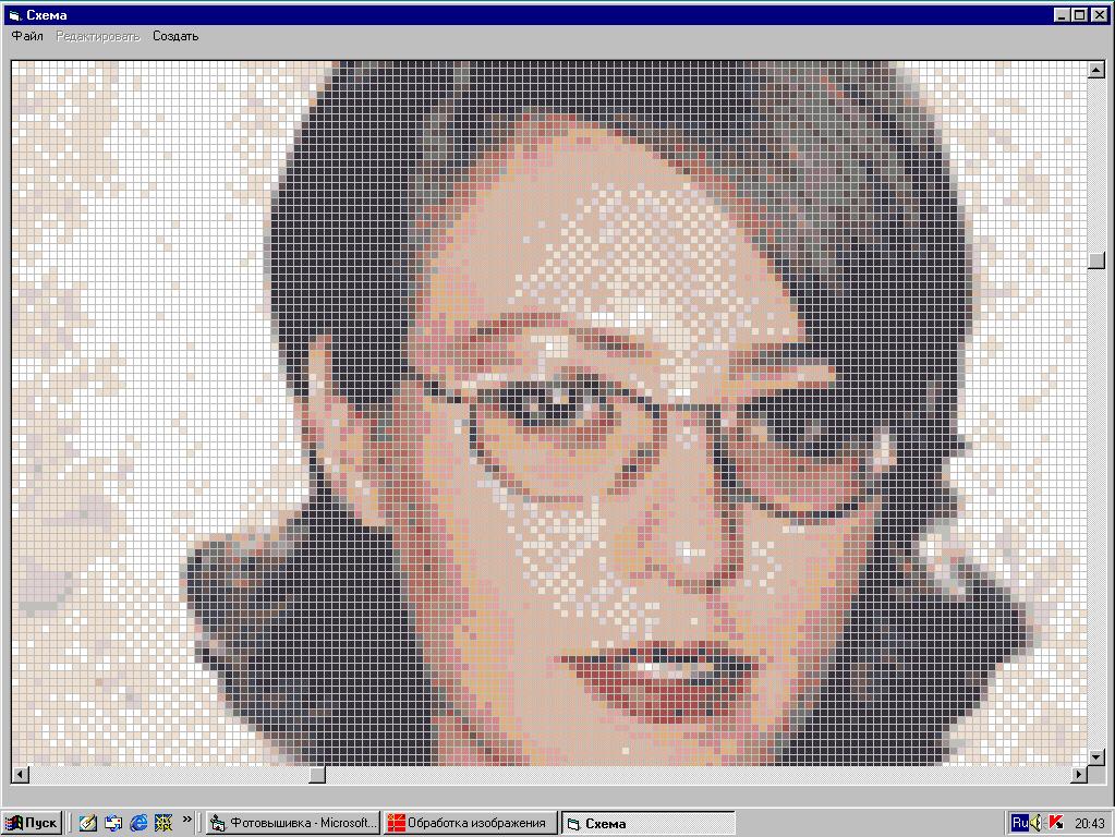 Преобразовать фото в схему для вышивки i 239